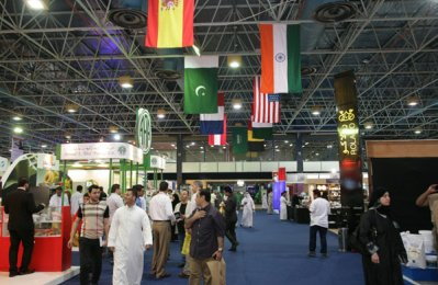 300 firms to attend Saudi food exhibition
