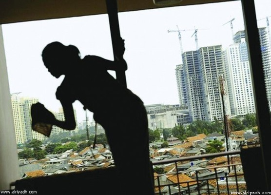 Domestic workers to have bank accounts in Saudi