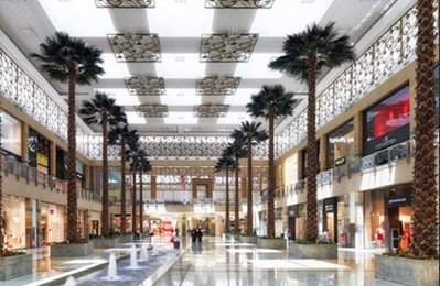 City Centre Sharjah to welcome 30 new brands