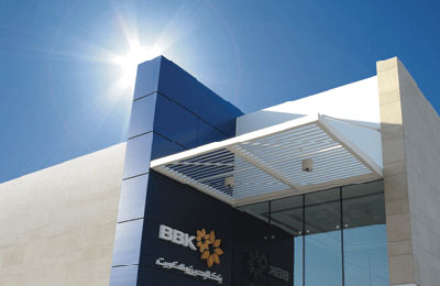 BBK net profit rises 8.1pc to BD15.8m