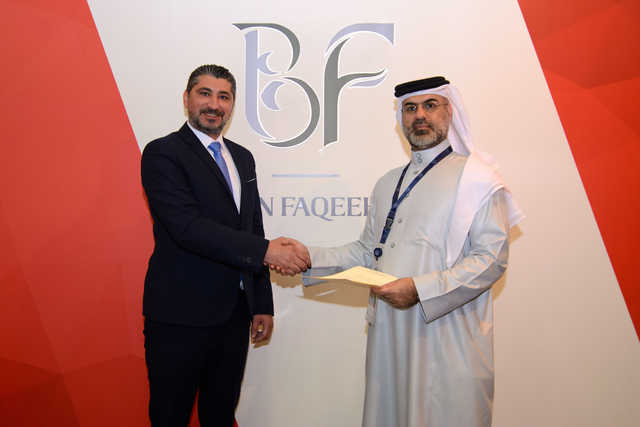 Bin Faqeeh joins Luxury Network