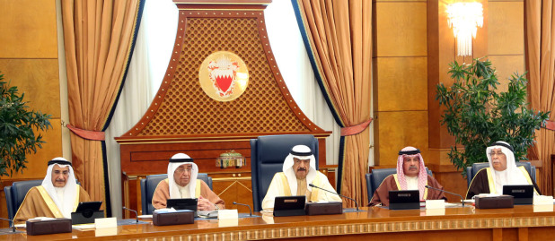 Premier vows help for Bahraini jobseekers and business start-ups