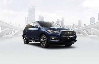 Arabian Auto launches Infiniti promotion
