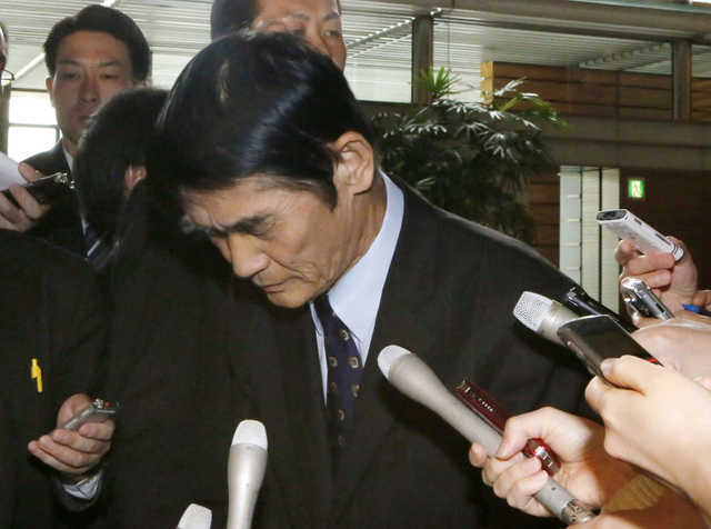 Japan minister resigns over remark about 2011 tsunami