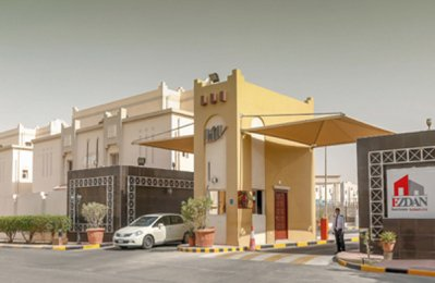 Ezdan to launch Phase One of Doha mixed-use project