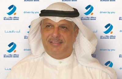 Burgan Bank Q1 net profit up 25pc