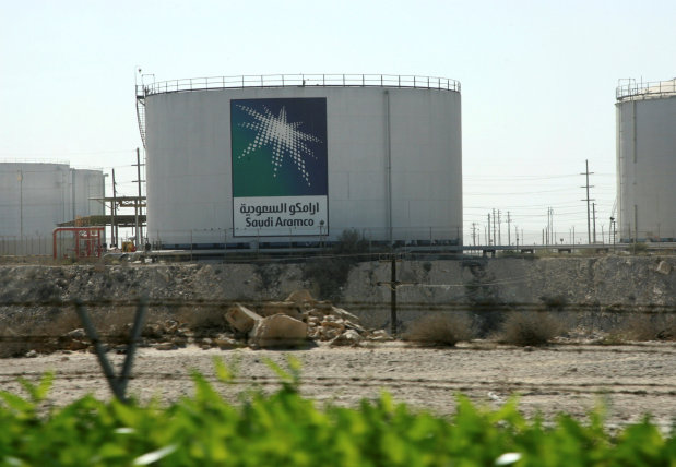 Aramco appoints IPO adviser