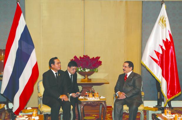 bahrain economic relationship with thailand