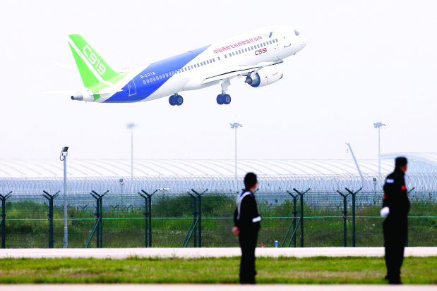 'Made in China' jet takes maiden flight