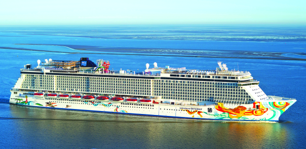 Explore the world with Norwegian Cruise Line