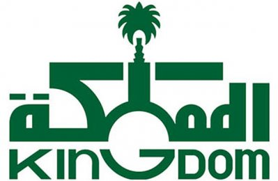 Kingdom Holding Q1 net profit up 13pc