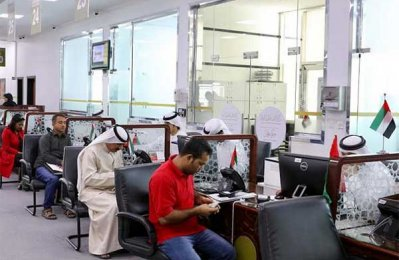 Ajman adopts trade names booking system