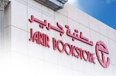 Jarir Q1 profit jumps 27pc to $59m