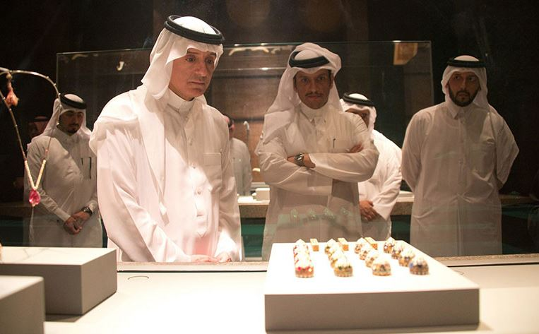 Saudi foreign minister visits Doha Islamic art museum