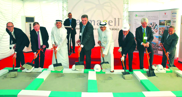 Armacell breaks ground for $16 million Bahrain plant