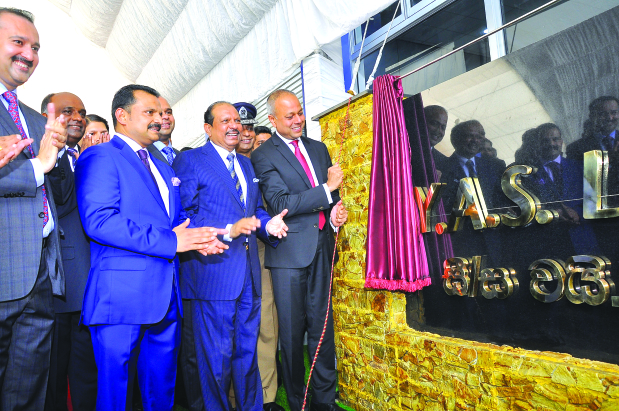 LuLu launches Lanka food processing unit