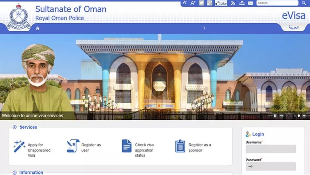 New e-visa system launched in Oman