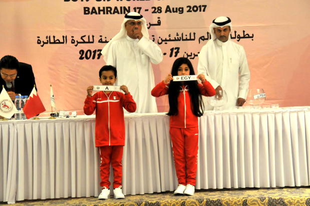Bahrain, Egypt clash in opener