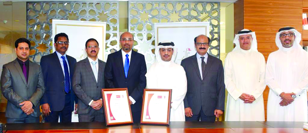 Key recognition for Diyar Al Muharraq