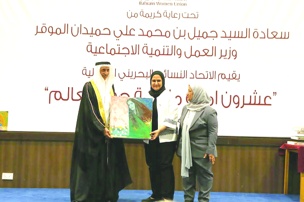 Bahrain Women's Union showcases paintings of inspiring women
