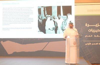 Abu Dhabi unveils big plans for Hudayriat Island