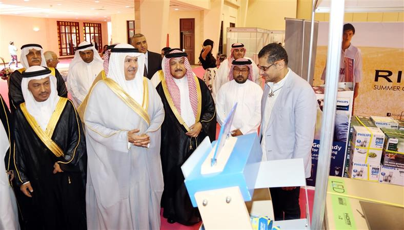 'New Look Expo' inaugurated