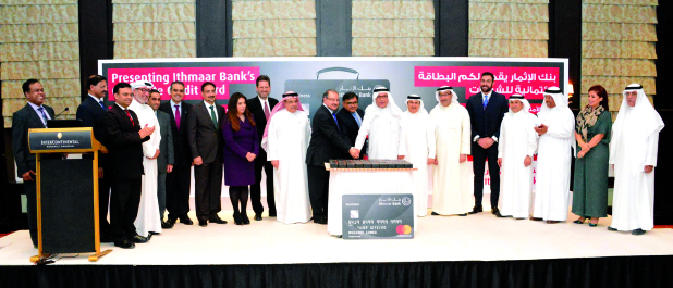 Ithmaar Bank launches corporate credit card