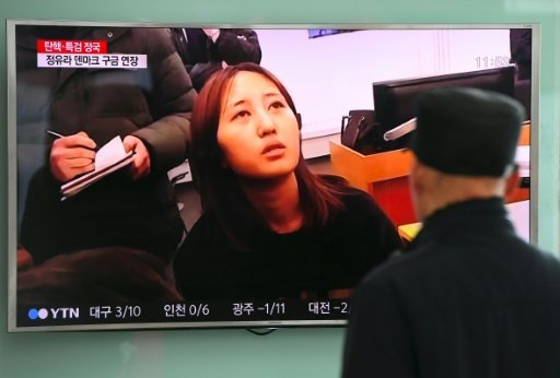 S.Korea 'Rasputin' daughter abandons appeal for extradition