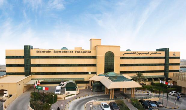 Bahrain Specialist Hospital promises quality healthcare