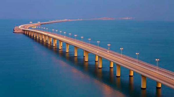 King Fahd Causeway Authority holds board meeting
