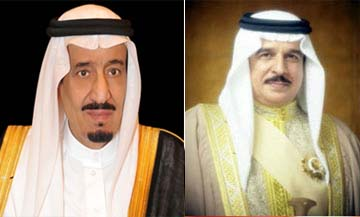 King Hamad and King Salman exchange Ramadan greetings
