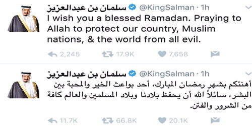 Saudi King posts Ramadan greetings on Twitter