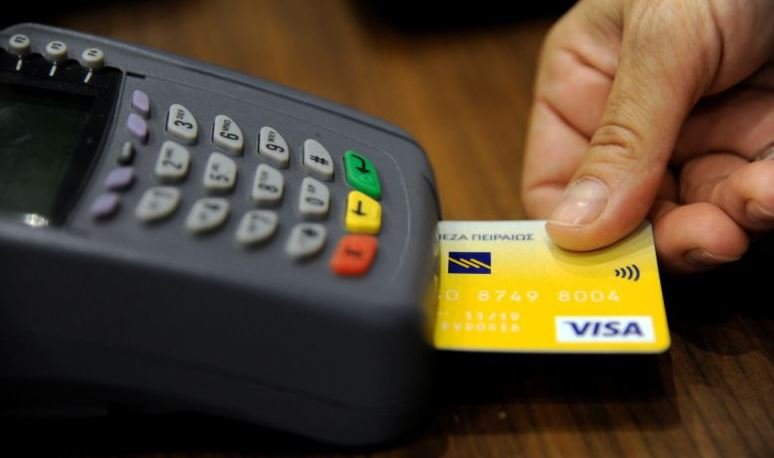 Ban announced on double swiping of credit, debit and prepaid cards