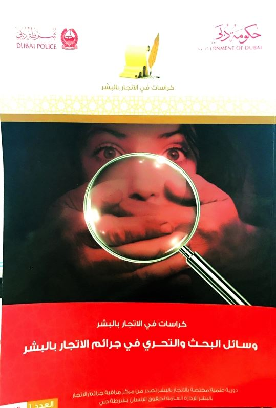 Dubai Police issues guide for combating human trafficking