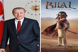 "Turkish President attends screening of Saudi film ""Bilal"""