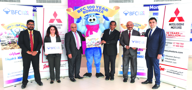 BFC launches 100 Year Bonanza