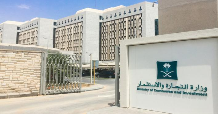 Saudi firms warned against employing illegal workers