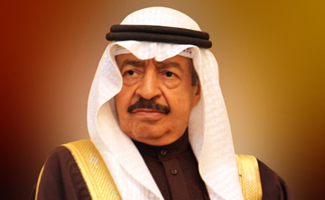 HRH Premier thanked by his Egyptian counterpart