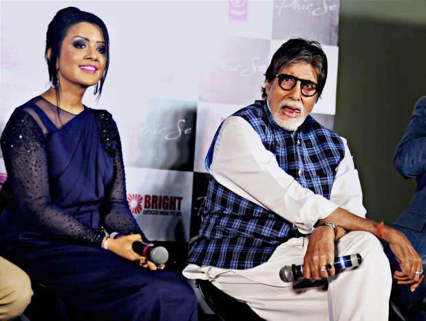 Amitabh Bachchan to return for 'KBC' new season