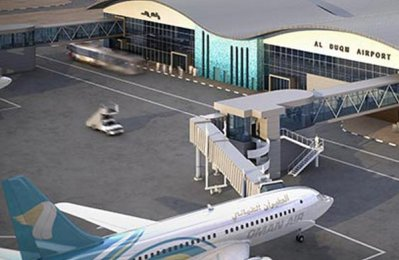 Duqm airport terminal set for January launch