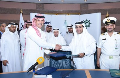 Bahri to provide training for Saudi graduates