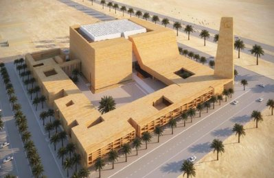 Italian group to design Saudi mosque complex