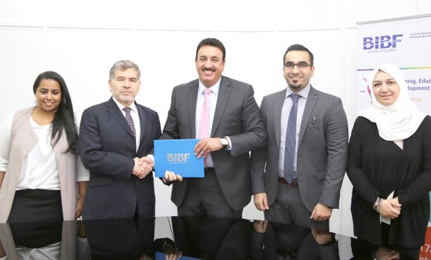 BIBF in Islamic finance training push