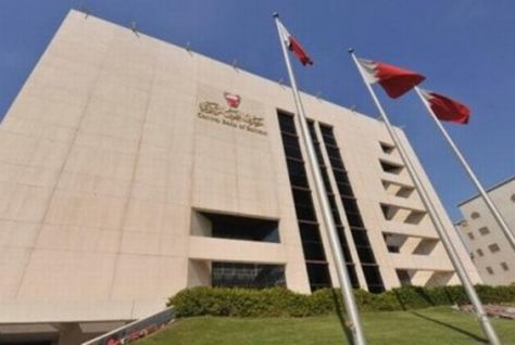 Bahrain central bank raises key rates by 25 bps