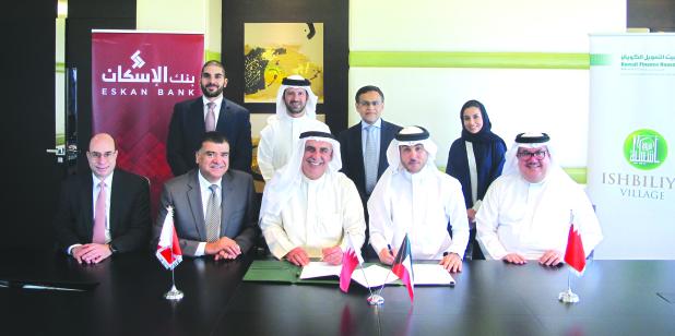 Eskan Properties signs deal with Kuwait Finance House