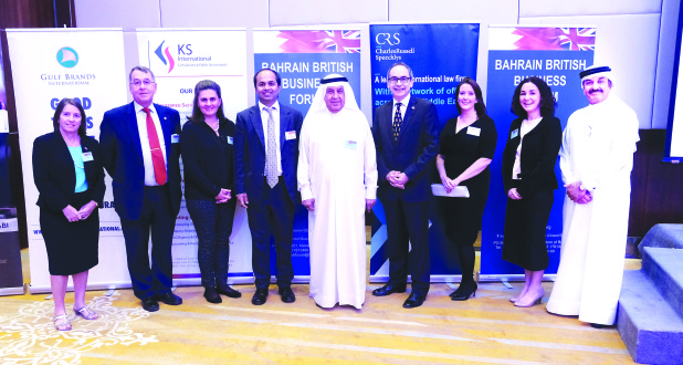 Trade and investment in focus at BBBF monthly meeting