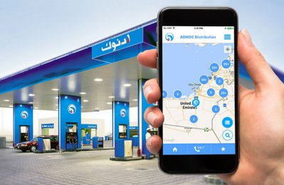 Adnoc Distribution upgrades mobile app