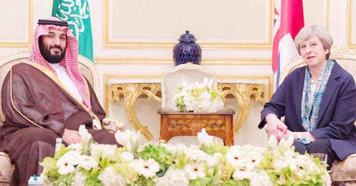 British Premier May welcomes new Saudi Crown Prince