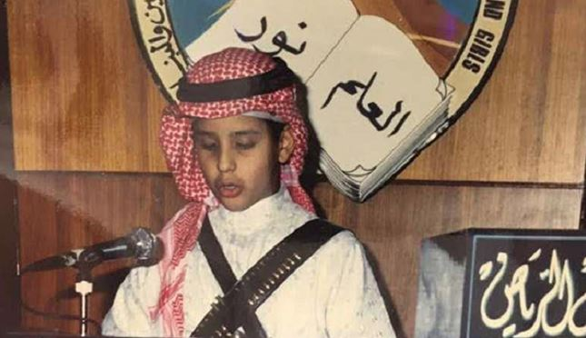 Photo of new Saudi Crown Prince as a grade 1 student