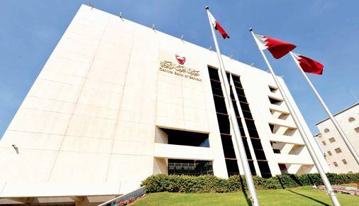 Government Treasury Bills oversubscribed